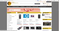 Boutique de FranceAuRevoir.com